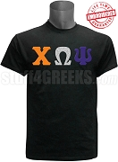 Chi Omega Psi Greek Letter T-Shirt, Black - EMBROIDERED with Lifetime Guarantee