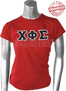 Chi Phi Sigma Greek Letter Fitted T-Shirt, Red - EMBROIDERED with Lifetime Guarantee