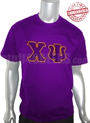 Chi Psi T-Shirt with Greek Letters, Purple -  EMBROIDERED with Lifetime Guarantee