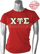 Chi Upsilon Sigma Greek Letter T-Shirt, Red - EMBROIDERED with Lifetime Guarantee