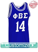 Greek Old School Basketball Jersey