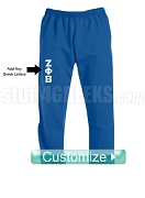Custom Screen Printed Greek Sweatpants with Text - ANY ORGANIZATION AVAILABLE (AB)