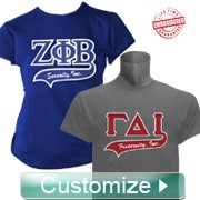 Custom Tail T-Shirt (ANY ORGANIZATION) - EMBROIDERED with Lifetime Guarantee