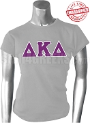 Delta Kappa Delta Greek Letter T-Shirt, Heather Gray - EMBROIDERED with Lifetime Guarantee