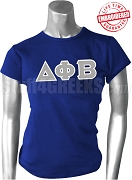 Delta Phi Beta Greek Letter T-Shirt, Royal Blue - EMBROIDERED with Lifetime Guarantee