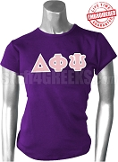 Delta Phi Psi Greek Letter T-Shirt, Purple - EMBROIDERED with Lifetime Guarantee