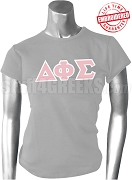 Delta Phi Sigma Greek Letter T-Shirt, Gray - EMBROIDERED with Lifetime Guarantee