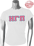 Eta Gamma Pi Greek Letter T-Shirt, White - EMBROIDERED with Lifetime Guarantee