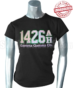 Gamma Gamma Chi T-Shirt with 1426 AH Above Organization Name, Black - EMBROIDERED with Lifetime Guarantee