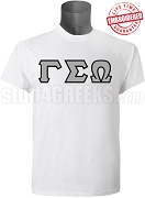 Gamma Sigma Omega Greek Letter T-Shirt, White - EMBROIDERED with Lifetime Guarantee