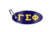 Gamma Sigma Phi Key Chain with Greek Letters, Navy Blue