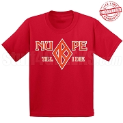 NUPE Till I Die T-Shirt, Red - EMBROIDERED with Lifetime Guarantee