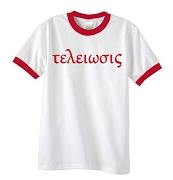 Kappa Alpha Psi Texelwols Screen Printed White/Red Ringer Tee