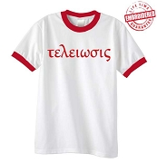 Kappa Alpha Psi Texelwols, White/Red Ringer Tee - EMBROIDERED with Lifetime Guarantee