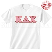 Kappa Delta Chi White T-Shirt - EMBROIDERED with Lifetime Guarantee