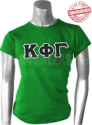 Kappa Phi Gamma Greek Letter T-Shirt, Kelly Green - EMBROIDERED with Lifetime Guarantee