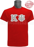 Kappa Psi Men's Greek Letter T-Shirt, Red - EMBROIDERED with Lifetime Guarantee