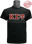 Kappa Sigma Upsilon Greek Letter T-Shirt, Black - EMBROIDERED with Lifetime Guarantee