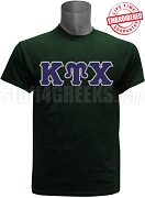 Kappa Upsilon Chi Greek Letter T-Shirt, Forest Green - EMBROIDERED with Lifetime Guarantee