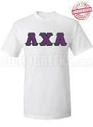 Lambda Chi Alpha Greek Letter T-Shirt, White - EMBROIDERED with Lifetime Guarantee