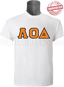 Lambda Omicron Delta Greek Letter T-Shirt, White - EMBROIDERED with Lifetime Guarantee