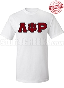 Lambda Psi Rho Greek Letter T-Shirt, White - EMBROIDERED with Lifetime Guarantee
