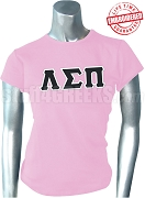 Lambda Sigma Pi Greek Letter T-Shirt, Pink - EMBROIDERED with Lifetime Guarantee