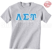 Lambda Sigma Upsilon - Latinos Siempre Unidos T-Shirt, Sport Gray - EMBROIDERED with Lifetime Guarantee