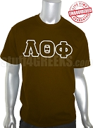 Lambda Theta Phi Greek Letter T-Shirt, Brown - EMBROIDERED with Lifetime Guarantee