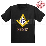 2B1ASK1 T-Shirt, Black - EMBROIDERED with Lifetime Guarantee