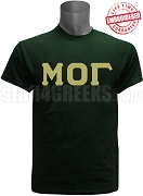 Mu Omicron Gamma Greek Letter  T-Shirt, Forest Green - EMBROIDERED with Lifetime Guarantee