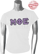 Mu Phi Epsilon Ladies Greek Letter T-Shirt, White - EMBROIDERED with Lifetime Guarantee