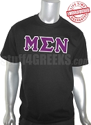 Mu Sigma Nu Greek Letter T-Shirt, Black - EMBROIDERED with Lifetime Guarantee
