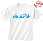 Mu Sigma Upsilon Half Letters T-Shirt, White - EMBROIDERED with Lifetime Guarantee