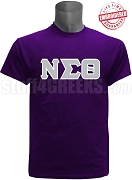 Nu Sigma Theta Greek Letter T-Shirt, Purple - EMBROIDERED with Lifetime Guarantee
