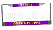 Omega Psi Phi Founding Year License Plate Frame - Omega Psi Phi Founding Year Car Tag (CQ)