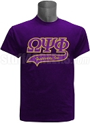 Omega Psi Phi Greek Letter Tail Patch T-Shirt, Purple (NS)