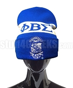 Phi Beta Sigma Beanie Hat with Organization Name (SAV)