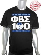 Phi Beta Sigma Centennial RUN DMC T-Shirt, Black - EMBROIDERED with Lifetime Guarantee