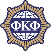 Phi Kappa Phi Crest Patch