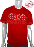 Phi Sigma Phi Greek Letter T-Shirt, Cardinal Red - EMBROIDERED with Lifetime Guarantee