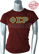 Phi Sigma Rho Greek Letter T-Shirt, Red - EMBROIDERED with Lifetime Guarantee