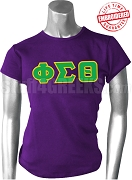 Phi Sigma Theta Ladies Greek Letter T-Shirt, Purple - EMBROIDERED with Lifetime Guarantee