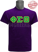 Phi Sigma Theta Men's Greek Letter T-Shirt, Purple - EMBROIDERED with Lifetime Guarantee