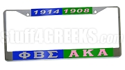 Phi Beta Sigma/Alpha Kappa Alpha Split License Plate Frame - Phi Beta Sigma/Alpha Kappa Alpha Split Car Tag
