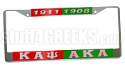 Kappa Alpha Psi/Alpha Kappa Alpha Split License Plate Frame - Kappa Alpha Psi/Alpha Kappa Alpha Split Car Tag