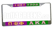 Omega Psi Phi/Alpha Kappa Alpha Split License Plate Frame - Omega Psi Phi/Alpha Kappa Alpha Split Car Tag