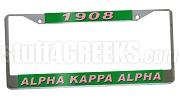 Alpha Kappa Alpha License Plate Frame - AKA Car Tag Frame - Green Background, Pink Letters (CQ)