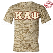 Kappa Alpha Psi Greek Letter T-Shirt, Sand Camouflage - EMBROIDERED with Lifetime Guarantee