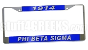 Phi Beta Sigma License Plate Frame- Phi Beta Sigma Car Tag (CQ)